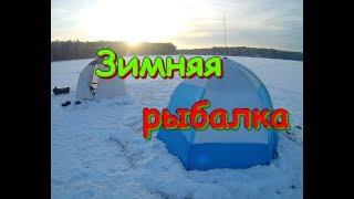 Зимняя рыбалка в свердловской области на окуня