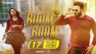 """Presenting """"Boom Boom"""" Song from the upcoming Bengali Movie """"Super Hero"""" Directed by Ashiqur Rahman and produced by Heart beat Production. Star Cast Shakib Khan, Bubly, Tarek Enam Khan, Tiger Robi, Cindy Rolling, Sadman, Sadek Bacchu, Saifuulah Sadi   in the lead roles.  Song Title: Boom Boom Movie: Super Hero Directed by Ashiqur Rahman Star Cast: Shakib Khan & Shabnom Bubly Singer: Protik Hasan & Shourin Lyrics: Sudip Kumar Dip Music Director:  Naved Parvez Content Partner & Online Rights : Live Technologies Ltd.   Enjoy and stay connected with us!! ------------------------------------------------------------ Subscribe to """"Unlimited Audio Video"""" Channel for unlimited entertainment. https://www.youtube.com/UnlimitedAudioVideo  Like us on Facebook https://www.facebook.com/UnlimitedAudioVideos/  Follow us on https://twitter.com/uaudiovideo  Follow us on https://plus.google.com/+UnlimitedAudioVideo   Please Download Cinematic Apps https://play.google.com/store/apps/details?id=com.live.emon.cine  Website http://live-technologies.net/"""