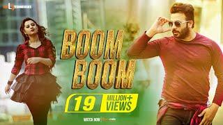 Boom Boom Song - Super Hero 2018