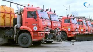 Работники Новгородского спецавтохозяйства жалуются на задержку зарплаты