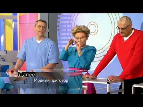 Клиника по коррекции зрения в нижнем новгороде