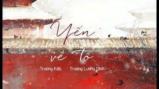 [Vietsub+pinyin] Yến về tổ - Trương Kiệt & Trương Lương Dĩnh | 燕归巢 - 张杰 & 张靓颖