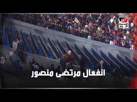 «مرتضى» ينفعل علي الجماهير لعدم تشجيعهم نادي الزمالك أثناء مباراتهم مع «بيراميدز»