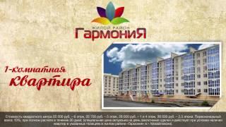 """Социальная программа поддержки пенсионеров """"Почетный возраст"""" (квартиры)"""