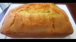 Simple And Easy  Pound Cake Recipe, Butter Pound Cake HomeMade Recipe کیک ساده افغانی