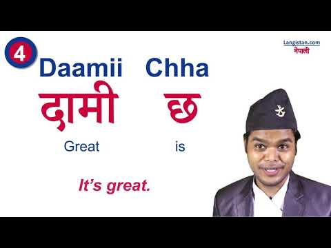 Learn Nepali Lesson 02 - First 5 Phrases For Absolute Beginners