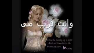 تحميل و مشاهدة القريب منك بعيد شيماء الشايب al kareeb minak ba3eed shayma al shayep YouTube MP3