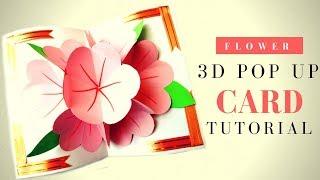 Открытка с цветами. Мастер класс Как сделать 3 D открытку с цветами на 8 марта. DIY из бумаги.  В этом видео я покажу как сделать 3 d открытку с цветами на 8 марта или просто в подарок девушке.   Делать подарки близким всегда