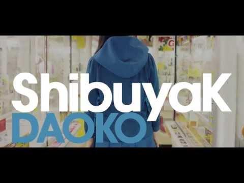 4 Fakta Aneh Perempuan Jepang, Salah Satunya Menganggap