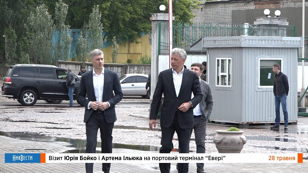 Лидер «ОПЗЖ» Бойко в Николаеве