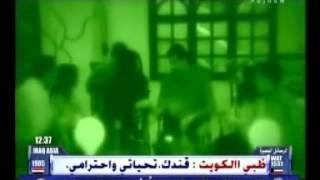اغاني حصرية عبدالمجيد عبدالله انسحابي فيديو كليب تحميل MP3