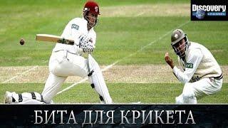 Бита для крикета