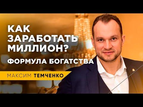 Перевод заработок в интернете