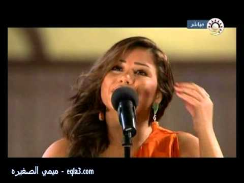 مهرجان صوت الريان - شيرين [ يا حبيبتي يا مصر ]
