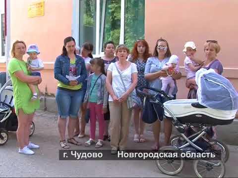 Ради экономии в чудовской больнице меняют режим работы – местные жители жалуются Путину