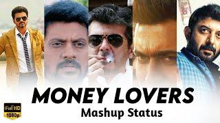 💰 Money Lovers WhatsApp Status Video    money mashup status