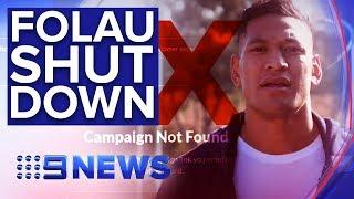 Israel Folau's Controversial Fundraising Page Shut Down | Nine News Australia