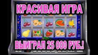 Разложил по красоте игровой автомат Клубнички! Вот это игра!