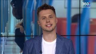 """""""Иволга 2.0"""" – обзор главного поезда МЦД!"""