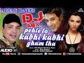 Dj Mix - Pehle To Kabhi Kabhi | Altaf Raja | Khalid Siddique & Nausheen Ali Sardar | Hindi Sad Song