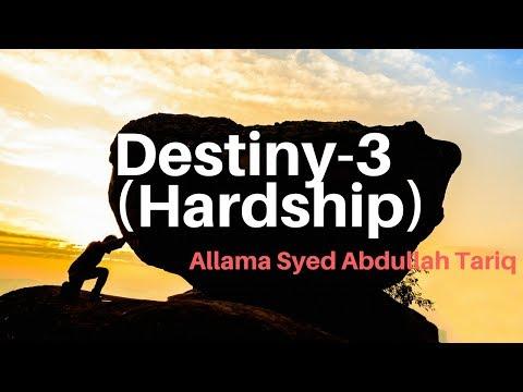 DarseQuran || Surah Al-Furqan (25: 2) (iii)