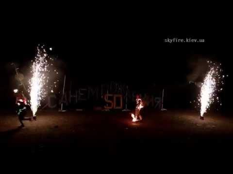 Відео Наземний фейерверк привітання  1