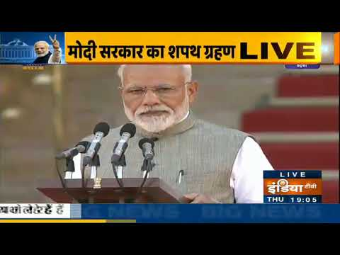 Oath Taking Ceremony   Narendra Modi takes oath as the Prime Minister of India for a second term