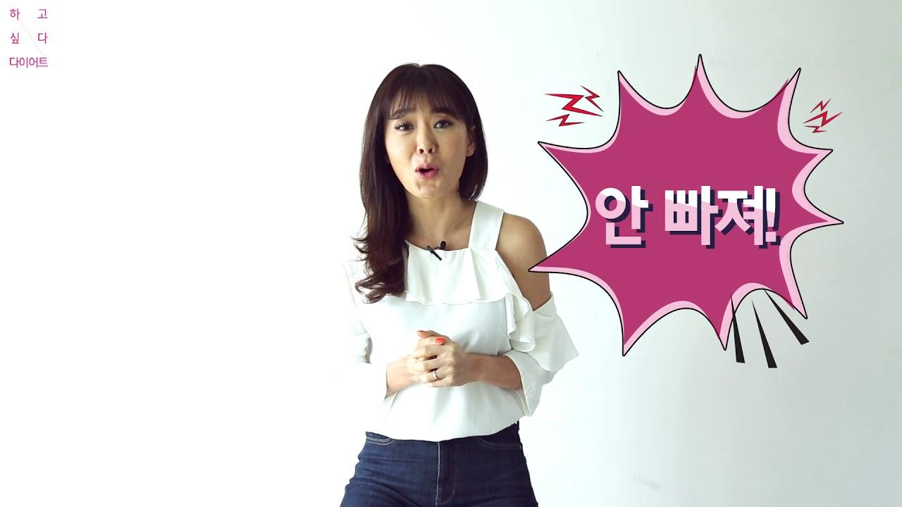 다산북스, 방송인 안선영 '하고 싶다 다이어트' 출간 기념 기자간담회 개최