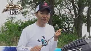 沢村幸弘プロ レッドスプールBF-SPEC 解説