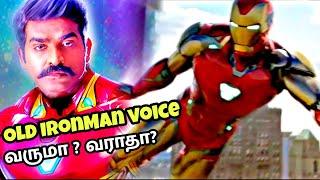 avengers endgame trailer tamil vijay sethupathi voice - TH-Clip