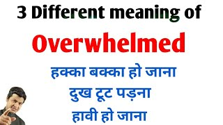 Use of Overwhelmed   Advance structure of English   English bolna kaise sikhe video   Spoken English