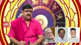 Venu Swamy Prediction On PM Narendra Modi KCR And Nara Chandrababu Naidu