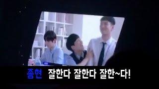 [ENG SUB] 부기팀장에게 사랑받는 강동호대리 (170826 뉴이스트W 팬미팅 VCR)