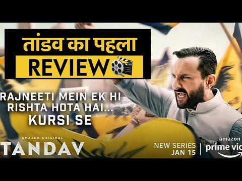 Controversy erupts over Saif Ali Khan's web series 'Tandav'