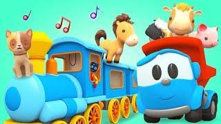 Поезд животных - Песенка с Левой - Музыкальные мультики для детей