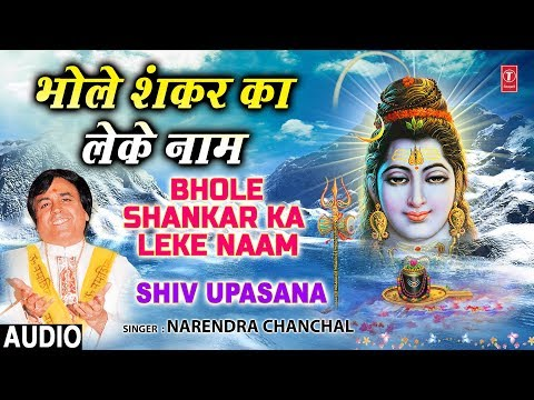chalo chale amarnath shiv dham vaha shambhu milege