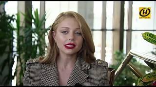 Тина Кароль  Интервью