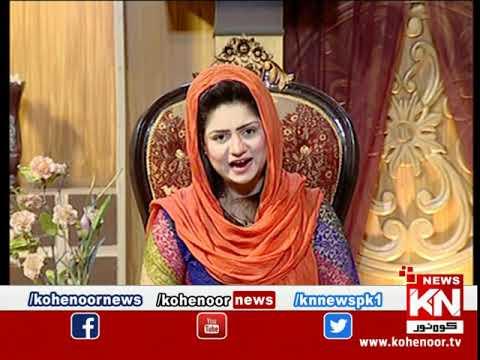 Istakhara 14 October 2020 | Kohenoor News Pakistan