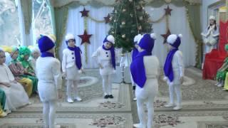 Танец снеговиков в средней группе на новогоднем утреннике 2013.Муз.рук. Максюта Г. В.