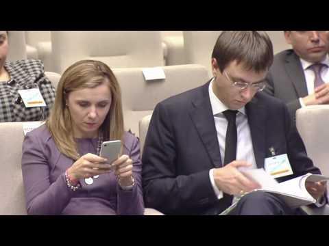 EU-UKRAINE Association Council