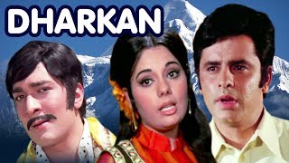 Dharkan Full Movie  Sanjay Khan  Mumtaz  Rajendra Nath  Helen  Bindu