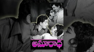 Anuradha Telugu Full Movie : Krishna