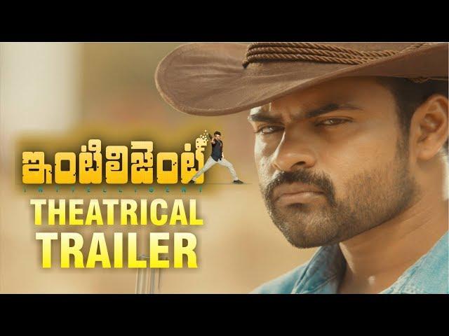 Inttelligent Theatrical Trailer | Sai Dharam Tej, Lavanya Tripathi | VV Vinayak