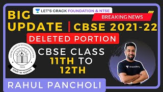 CBSE 2020-21 Deleted Portion | Class XI to XII Syllabus Reduction | CBSE Class 11th to 12th - Download this Video in MP3, M4A, WEBM, MP4, 3GP