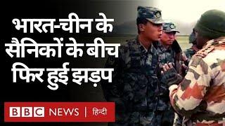 India China LAC Tensions: Ladakh में भारत और चीन के सैनिकों के बीच फिर हुई झड़प (BBC Hindi)  IMAGES, GIF, ANIMATED GIF, WALLPAPER, STICKER FOR WHATSAPP & FACEBOOK