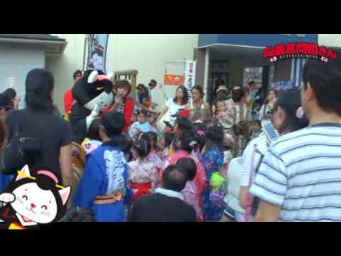 Kototoi Kindergarten