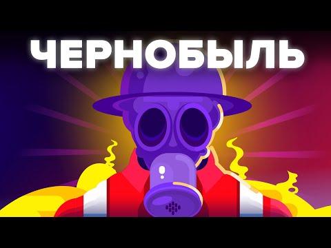 Наконец стало известно, как можно было предотвратить чернобыльскую аварию.
