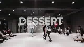 Dawin ft sileto - Dessert