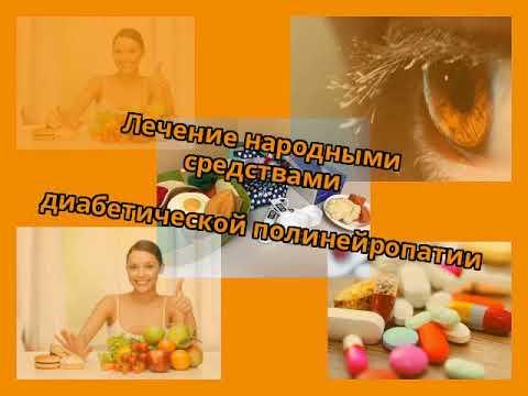 Бабаевский горький шоколад диабетикам