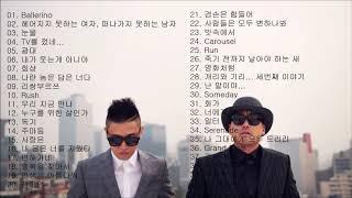 리쌍 (Lee ssang) BEST 40곡 좋은 노래모음 [연속재생]